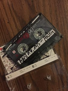 """A New Cassette"" on Apparitions, a radio horror podcast"